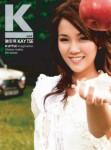 Kay Tse 2006 new CD + VCD release