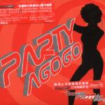 partyagogo